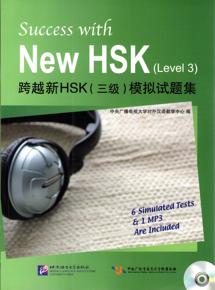 Success with New HSK: Simulated Tests 3 - Book with CD