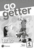 GoGetter 1 Test Book