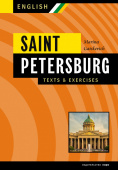 Гацкевич М.А. Санкт-Петербург, Тексты, диалоги, упражнения. Книга III. Saint-Petersburg