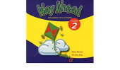 Way Ahead 2 CD Rom Revised Edition