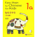 Easy Steps to Chinese for Kids