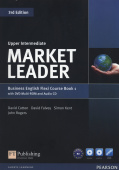 Market Leader 3rd Edition Upper-intermediate Flexi Coursebook with Practice File A with DVD-ROM and Audio CD