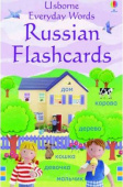 Everyday Words Russian Flashcards