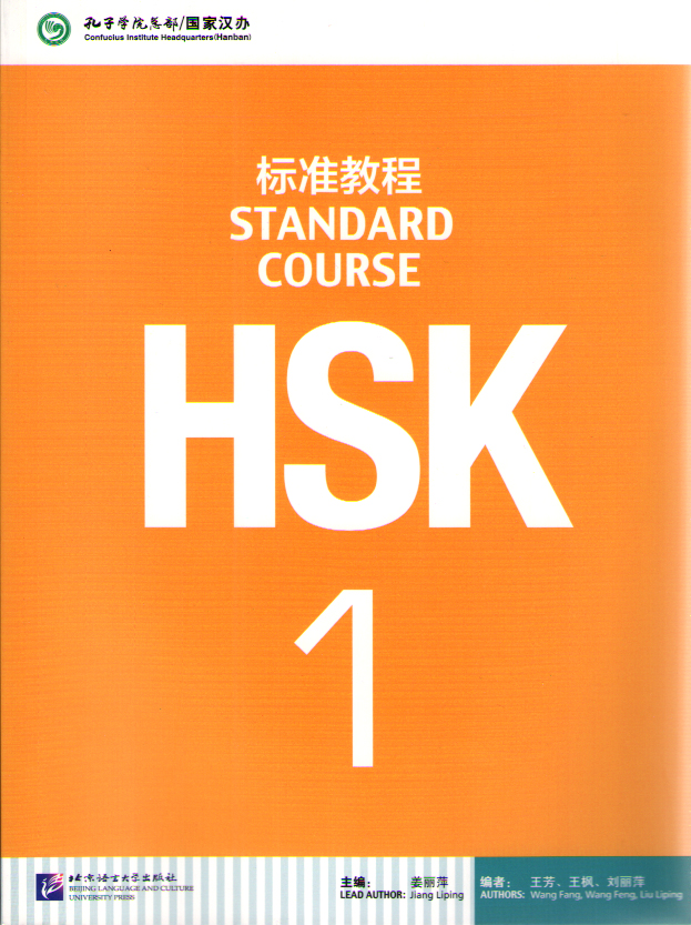 HSK Standard Course 1 - Student's book with CD
