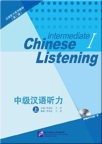 Intermediate Chinese Listening (2nd Edition) vol.1 - Book with CD
