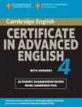 Cambridge Certificate in Advanced English 4 for updated exam
