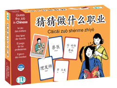 Caicai Zuo Shenme Zhiye Guess The Job in Chinese (A2)