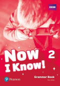 Now I Know! 2 Grammar Book