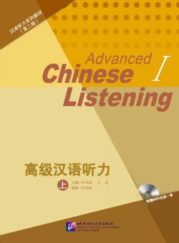 Advanced Chinese Listening (2nd Edition) vol.1 - Book with CD