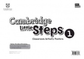 Cambridge Little Steps 1 Classroom Activity Posters