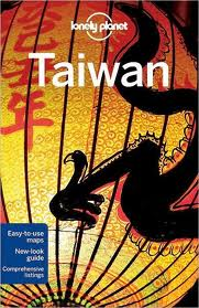 Taiwan (Country Travel Guide)