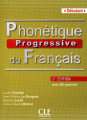 Phonetique Progressive du francais 2e еdition