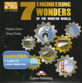 The 7 Engineering Wonders of the Modern World. Teacher's CD-ROM