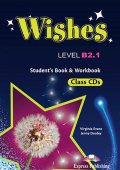 Wishes B2.1 Student's Book and Workbook Class CDs (set of 9)