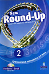New Round Up (Russian Edition) 2 Student's Book with CD