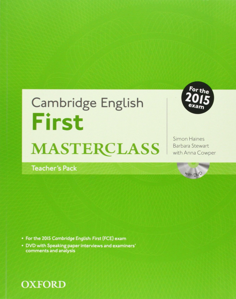 Cambridge English First Masterclass Teacher's Pack (For 2015)