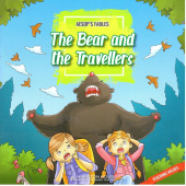 Hamilton Fable: The Bear & the Travellers