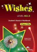 Wishes B2.2 Student's Book and Workbook Class CDs (set of 9)