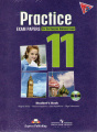 Practice Exam Papers (for the Russian National Exam)