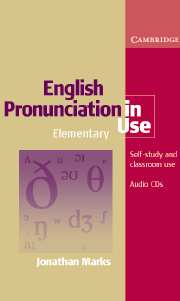 English Pronunciation in Use Elementary Audio CDs (5)