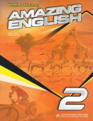 Amazing English 2: Workbook (overprinted)