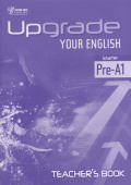 Upgrade Your English [Starter]: Teacher's Book