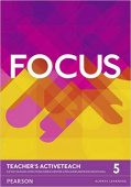 Focus 5 Teacher's Active Teach