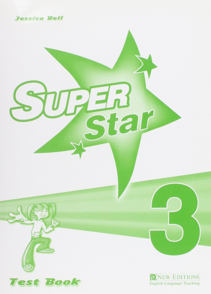 Super Star 3 Test Book