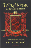 Harry Potter and the Chamber of Secrets (Gryffindor Edition) - Paperback