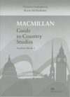Macmillan Guide to Country Studies 1 Teacher's Book