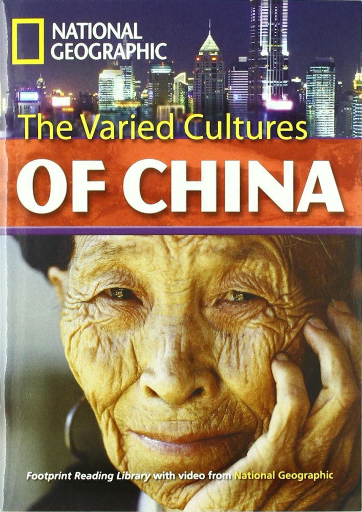 Fotoprint Reading Library C1 The Varied Cultures of China with CD-ROM