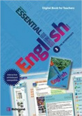 Essential English 3 Teacher's Digital Book