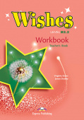 Wishes B2.2 Workbook (Teacher's - overprinted)