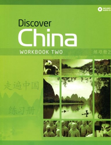 Discover China 2 Workbook and Audio CD Pack