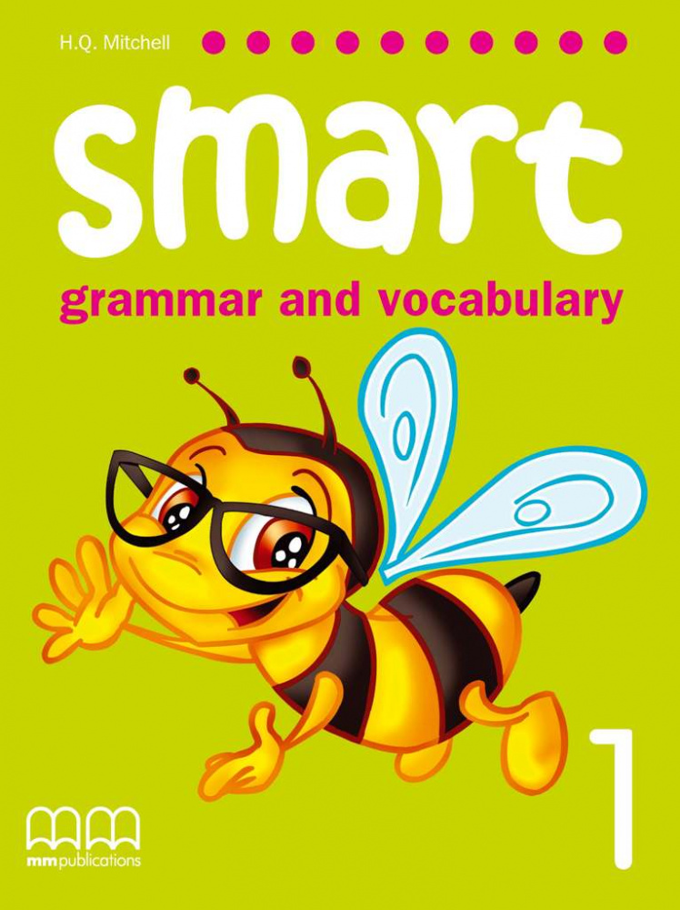 Smart (Grammar and Vocabulary) 1 Student's Book