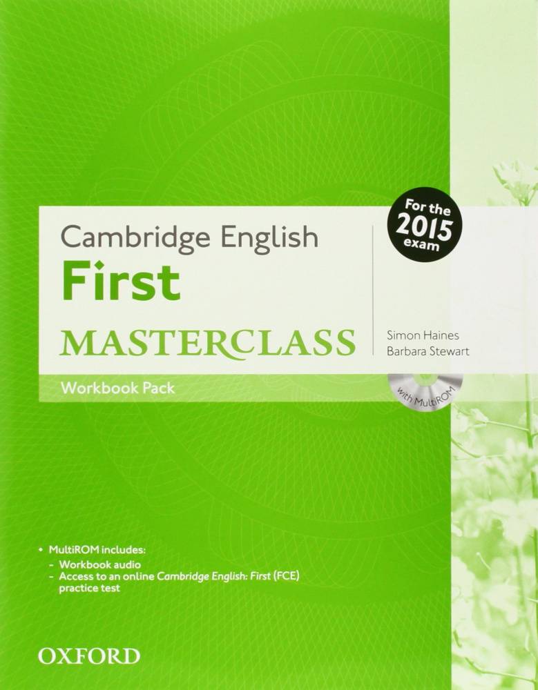 Cambridge English First Masterclass Student's Book Workbook Pack without Key (For 2015)
