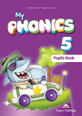 My Phonics 5 Pupil's Book (with crossplatform application)