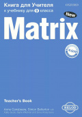 New Matrix 9 класс Teacher's Book (For Russia)