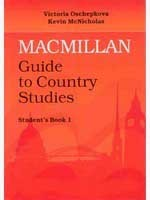 Macmillan Guide to Country Studies 1 Student's Book