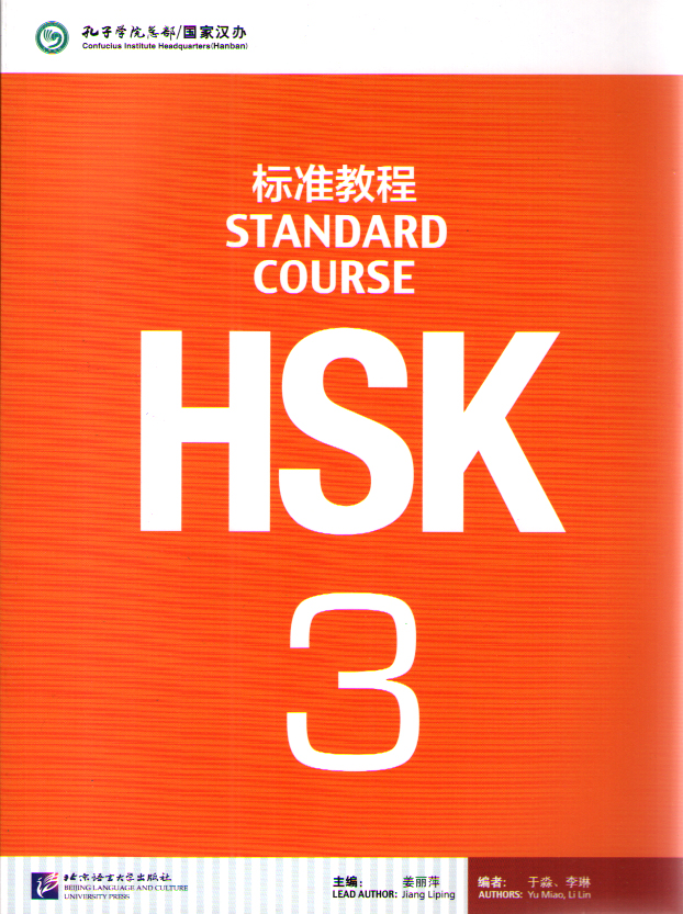 HSK Standard Course 3 - Student's book with CD