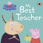 Ladybird: Peppa Pig: My Best Teacher  (board book)