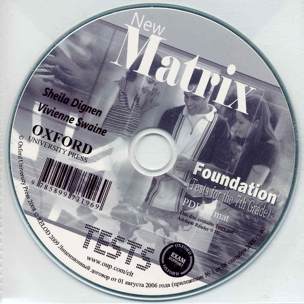 New Matrix 7 класс Test CD (PDF-формат) (For Russia)