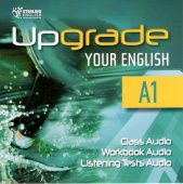Upgrade Your English [A1]: Class CDs