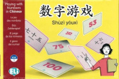 Shuzi youxi. Let's count in Chinese! (HSK 1)