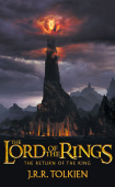 Tolkien J.R.R. Lord of the Rings 3: The Return of the King