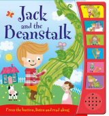 Jack and the Beanstalk (Touch and Feel Fairy Tales)