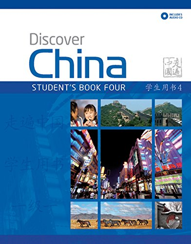 Discover China 4 Student's Book and CD Pack