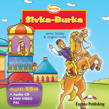 Showtime Readers Level 2 Sivka-Burka multi-ROM (Audio CD / DVD Video PAL)