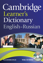 Cambridge Learner's Dictionary English-Russian Paperback with CD-ROM