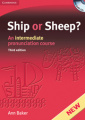 Ship or Sheep? (Third Edition)